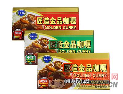 匠造金品咖喱240组合