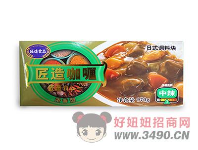 匠造咖喱970g中辣