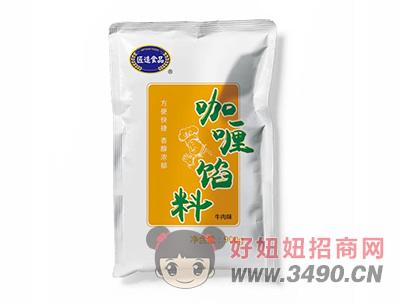 咖喱馅料(牛肉味)