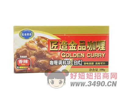 匠造金品咖喱100g香辣
