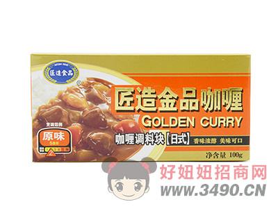 匠造金品咖喱100g原味