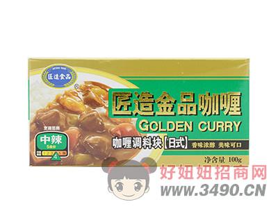 匠造金品咖喱100g中辣