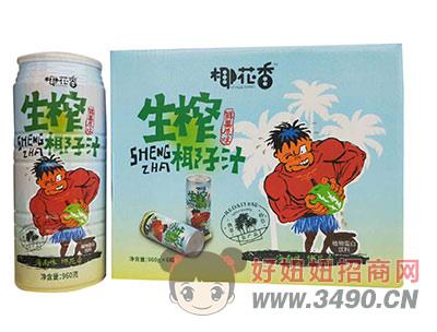 椰花香生榨椰子汁960gx6罐