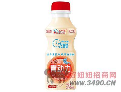 乳乐滋胃动力草莓味乳酸菌饮品340ml
