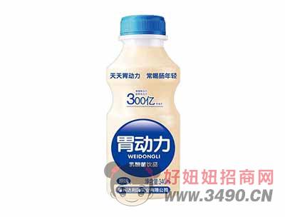 胃动力 乳酸菌饮品原味340ml