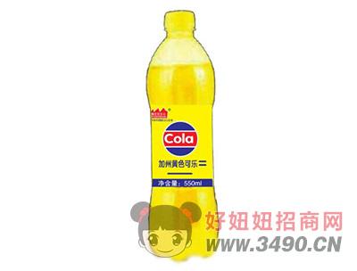 豫友百岁山加州黄色可乐550ml