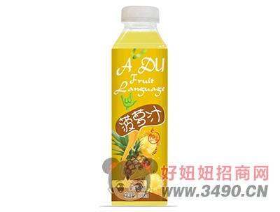 优贝菠萝汁饮料500ml