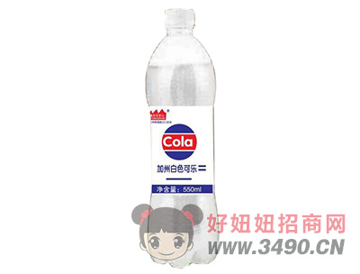 豫友百岁山加州白色可乐550ml瓶装