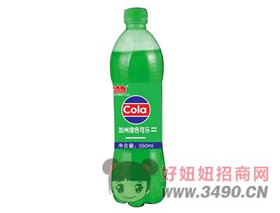豫友百岁山加州绿色可乐550ml瓶装