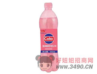 豫友百岁山加州粉色可乐550ml瓶装