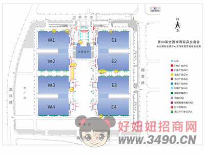 长沙秋季糖酒会会展中心位置总图
