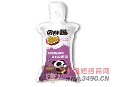 萌帅酷百香果果汁酸奶散装称重