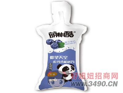 萌帅酷蓝莓果汁酸奶散装称重