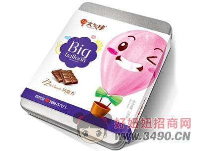 大气球书本铁盒72%巧克力120g
