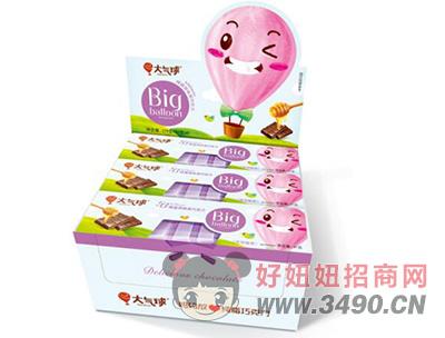 大气球蜂蜜原味53%黑巧克力盒装