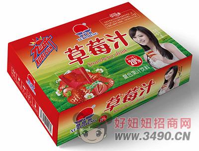 旭日升草莓汁外箱