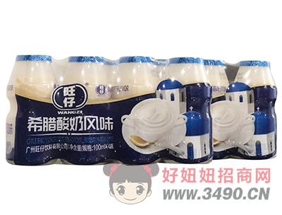 旺仔希腊酸奶风味饮品100ml×4瓶组合