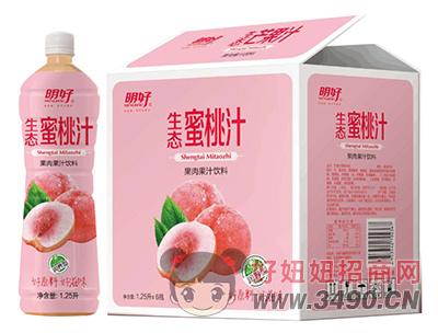 明好生态蜜桃汁饮料1.25L×6瓶