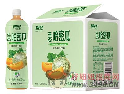 明好生态哈密瓜果肉果汁饮料1.25L×6瓶