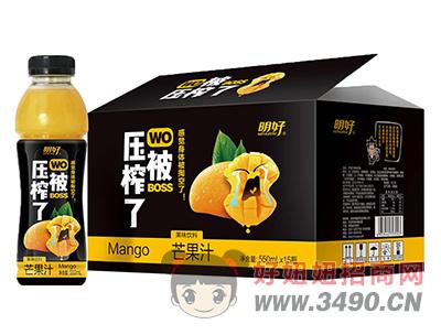 明好被压榨了芒果汁550ml×15瓶