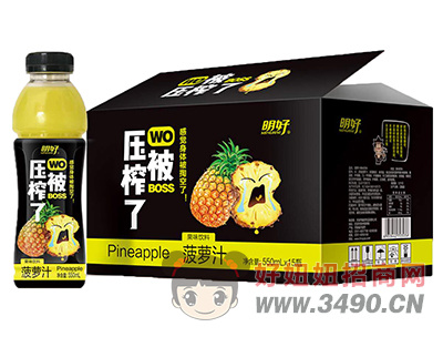 明好被压榨了菠萝汁550ml×15瓶