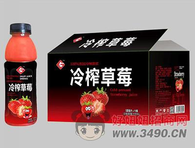 果浓冷榨草莓588mlX15瓶