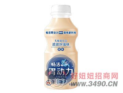 胃动力340ml原味乳酸菌