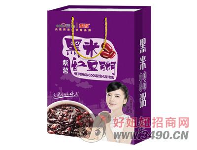 极智紫薯黑米红豆粥手提袋