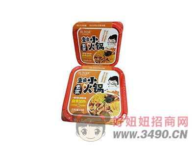 放刘娃重庆素菜小火锅盒装