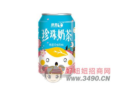隐雪珍珠奶茶风味饮料罐装