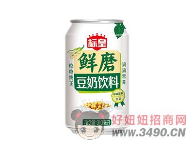 鲜磨豆奶植物蛋白饮料330ml