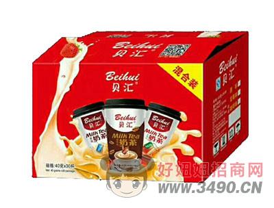 贝汇混合装奶茶40克x30杯
