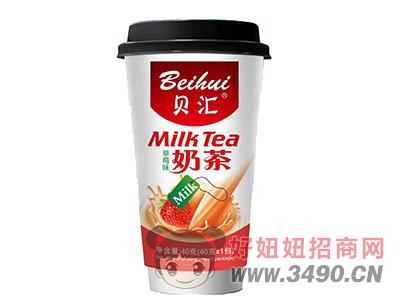 贝汇草莓味奶茶40克