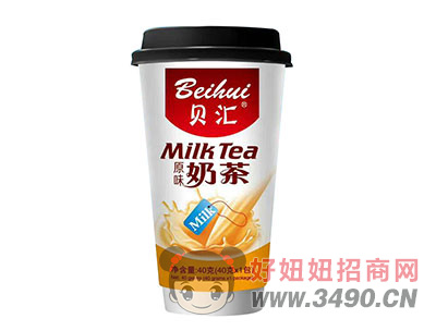 贝汇原味奶茶40克