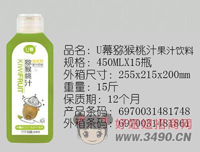 U幕猕猴桃汁饮料450ml