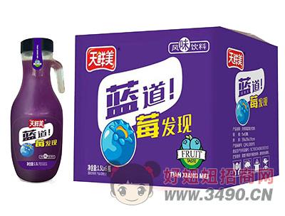 天鲜美蓝莓汁1.5Lx6瓶