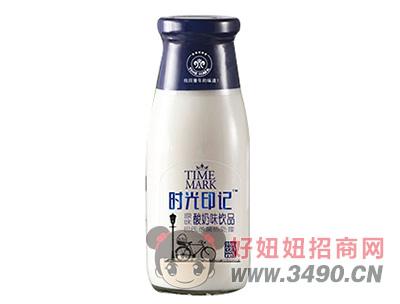 时光印记原味酸奶饮品320g