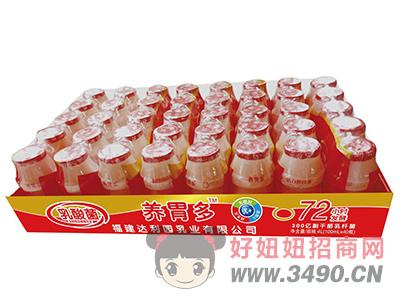 养胃多72小时发酵乳酸菌饮品100mlX40瓶