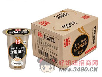 惠康食品丝滑奶茶