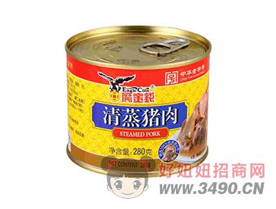 鹰金钱280g清蒸猪肉