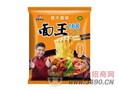 恋圆食品面王168拉面麻辣牛肉面