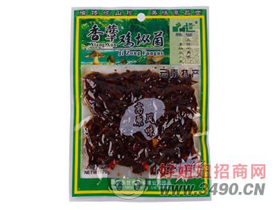品世普装鸡枞菌70g