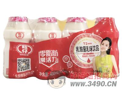 旺仔乳酸菌乳味饮品100ml×4瓶