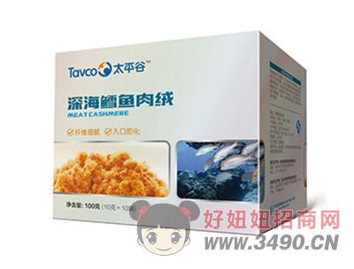 太平谷深海鳕鱼肉绒纸盒