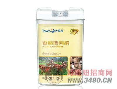 太平谷香菇鹿肉绒