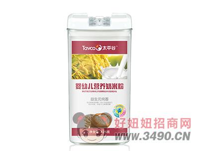 太平谷婴幼儿营养奶米粉(益生元纯香)