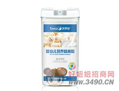 太平谷婴幼儿营养奶米粉(莲子芡实)