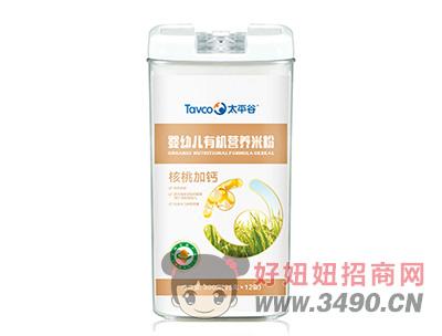 太平谷有机米粉核桃加钙配方300克