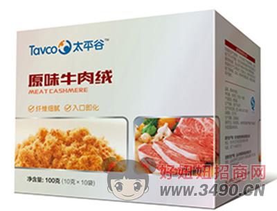 太平谷原味牛肉绒纸盒