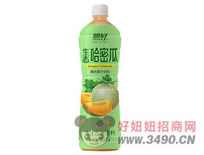 明好生态哈密瓜果肉果汁饮料1.25L